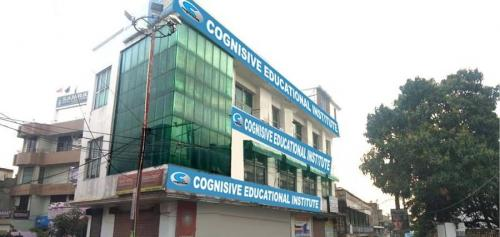 Cognisive Institute Building